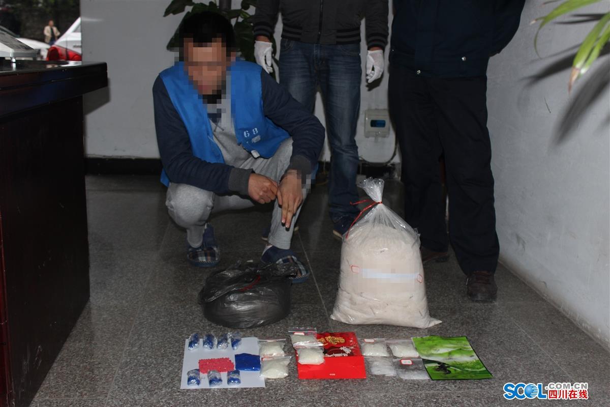 1克毒品牵出大毒枭 成南两地制贩毒团伙被摧毁