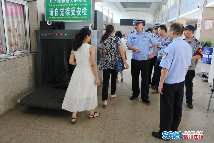 【2016年客运企业安全生产大检查实施方案】