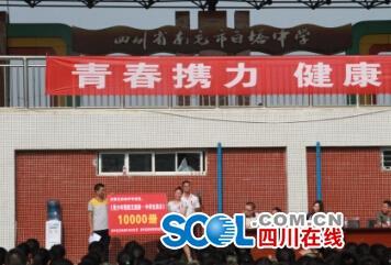 四川在线南充频道(唐伟)由高坪区卫生和计划生育局主办, 南充白塔