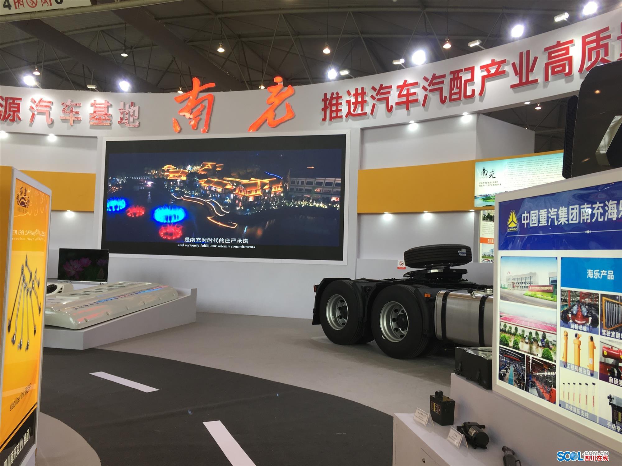 http://www.ncchanghong.com/nanchongxinwen/6945.html