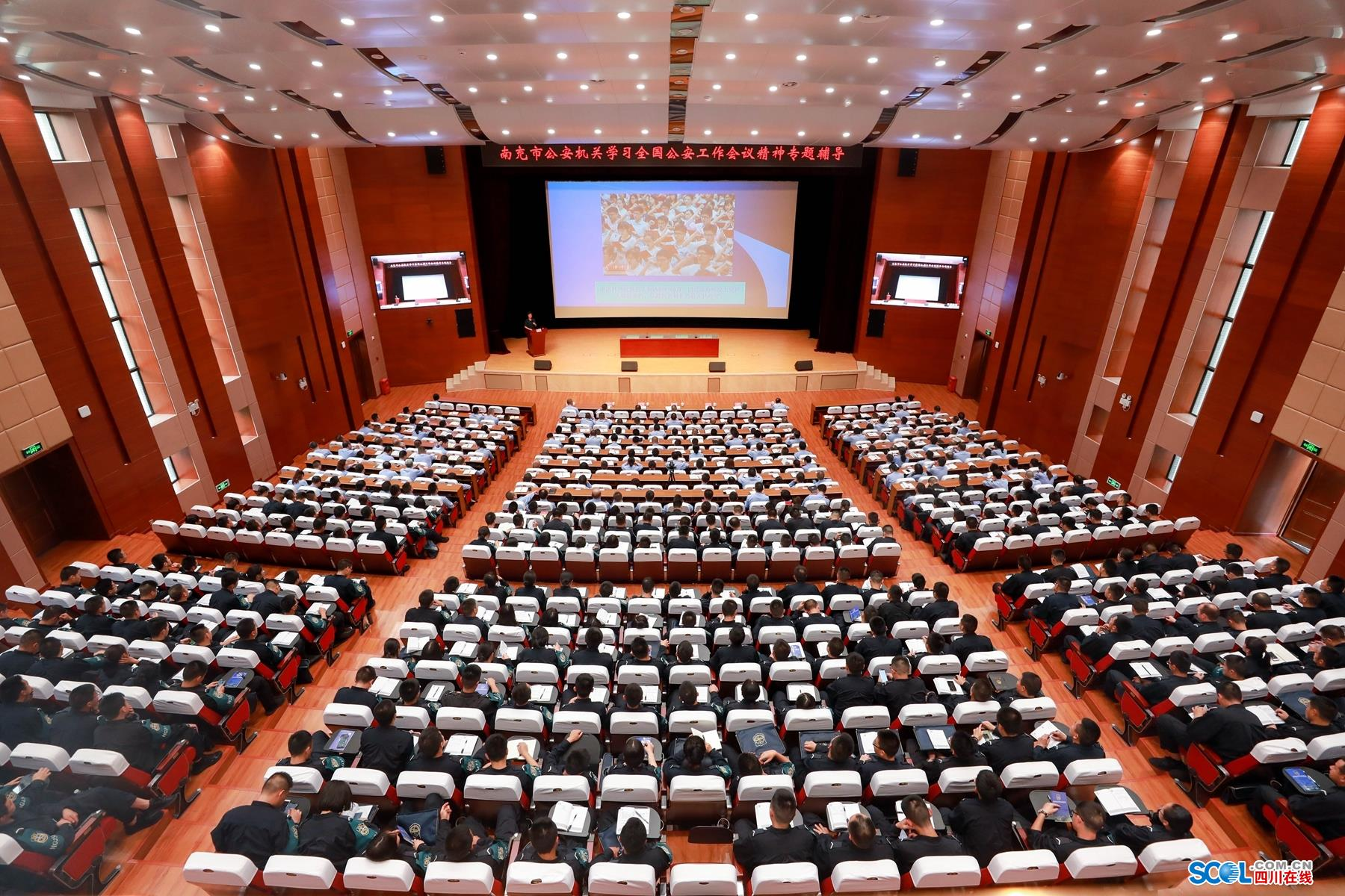 http://www.ncchanghong.com/nanchongjingji/6966.html