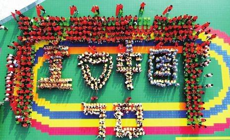 南充这里开展形式多样的活动 浓浓祝福献祖国